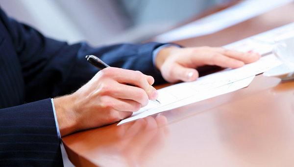 Условия договора по кредиту