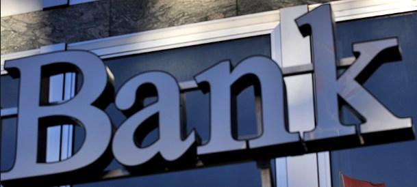 Правила банковских кредитов