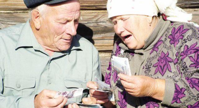 Онлайн кредиты для пенсионеров