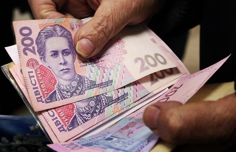 Сумма займа для пенсионера