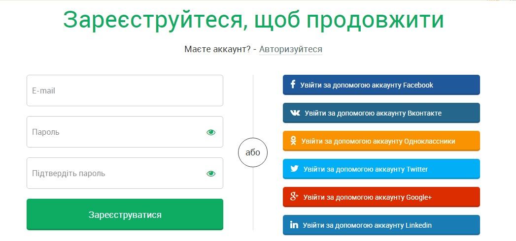 онлайн заявка на кредит каспи банк шымкент банки с доставкой кредитной карты