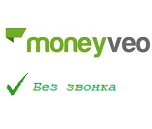 Кредит на карту от MoneyVeo