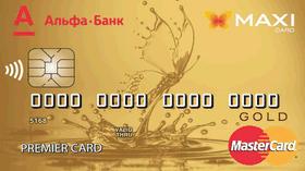 Кредитная карта от Альфа-Банк