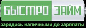 Кредит на карту от Быстрозайм