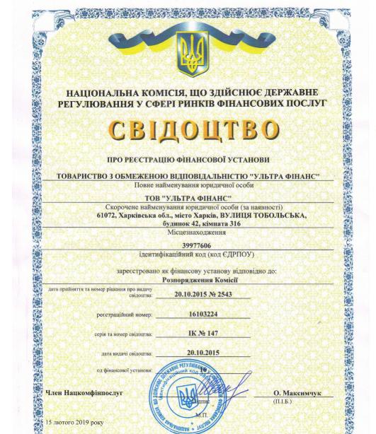 сбербанк одобрил кредит онлайн 24 7