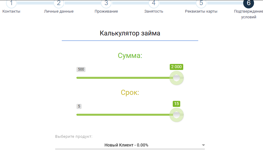 Скриншот Koshelok