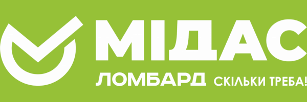 Мидас