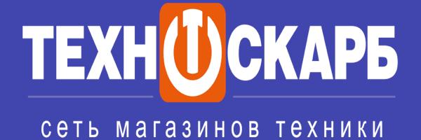 Техноскарб